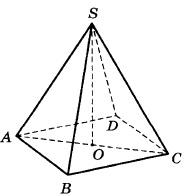 В правильной четырёхугольной пирамиде SABCD точка O - центр основания, S - вершина, SA = 20, AC = 24. Найдите длину отрезка SO.