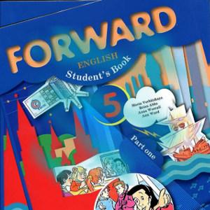 Forward 5