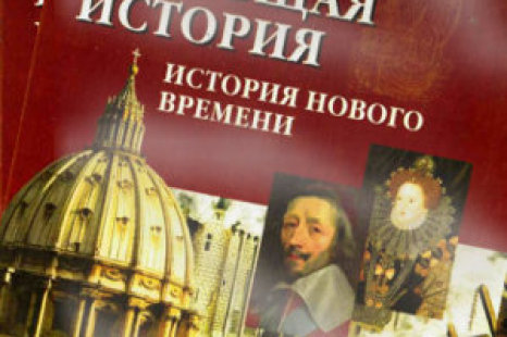 Читать История 7 класс Дмитриева, всеобщая история 2016