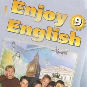 Английский язык 9 класс Биболетова