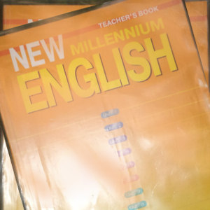 Учебник New Millennium English 9