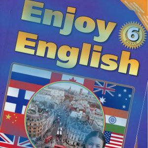 Учебник Enjoy English 6 класс Биболетова читать онлайн