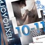 Технология 10-11 класс Симоненко 2016