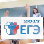 КИМы по математике ЕГЭ 2017 9 класс