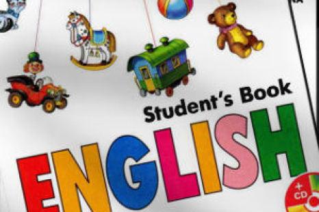Учебник Английский 2 класс Верещагина 2017