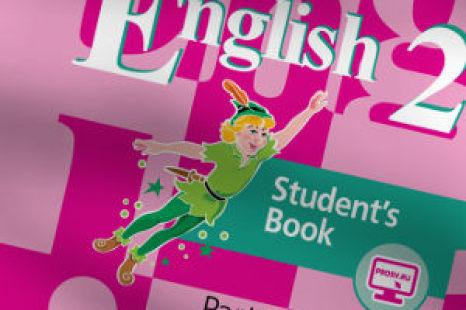Английский язык 2 класс Кузовлев 2017