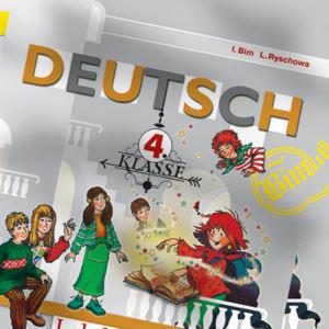 Немецкий язык Первые шаги 4 класс Бим