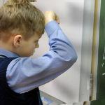Всероссийские проверочные работы 4 класс