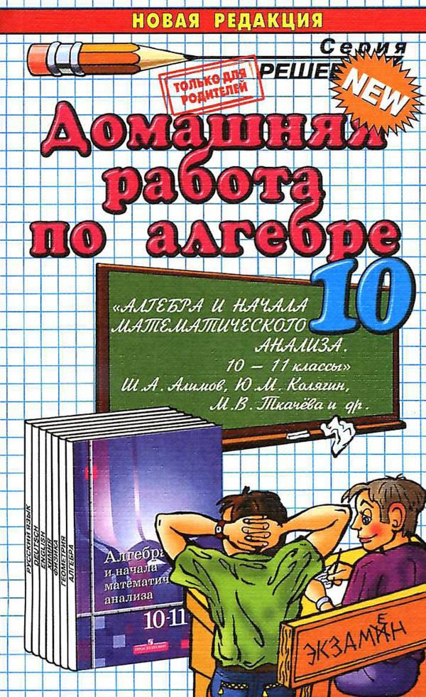koliagin-10klass-0001