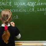 Курсы подготовки к ЕГЭ по русскому языку